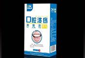 口腔溃疡抑菌液