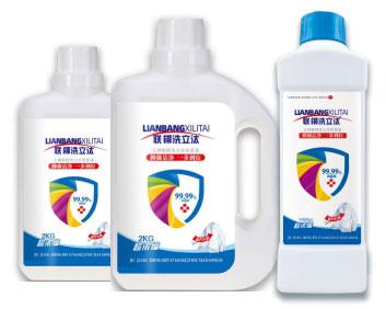 联梆洗立汰日常专用1L/2kg/3kg