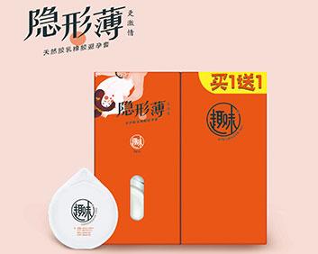 天然胶乳橡胶避孕套(买一送一)