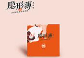 天然胶乳橡胶避孕套(隐形薄,三只装)