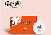 避孕套 牛油盒(隐形薄,十只装)