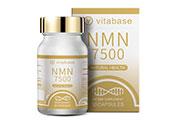 NMN7500