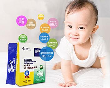 冻干型乳酸菌粉(婴幼儿)